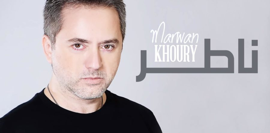 Marwan Khoury is coming to Toronto