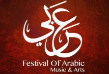 Festival of Arabic Music and Arts