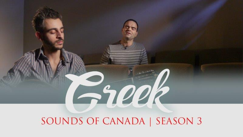 Greek Sounds Preview