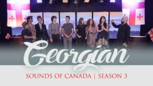 Georgian Sounds Of Canada Preview